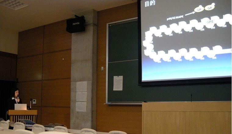 研究者と臨床、両方の知識を活かして貢献したい -竹田裕子さん