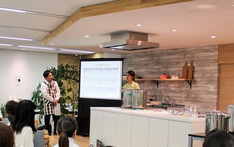 介護施設従事者向け 圧力鍋調理セミナー開催