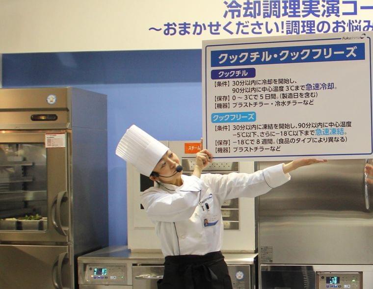 管理栄養士として、多くの人と出会って学びを得ていきたいー田本景子さん