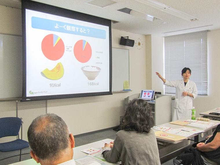 管理栄養士の仕事について情報発信することの大切さ - 中本絵里