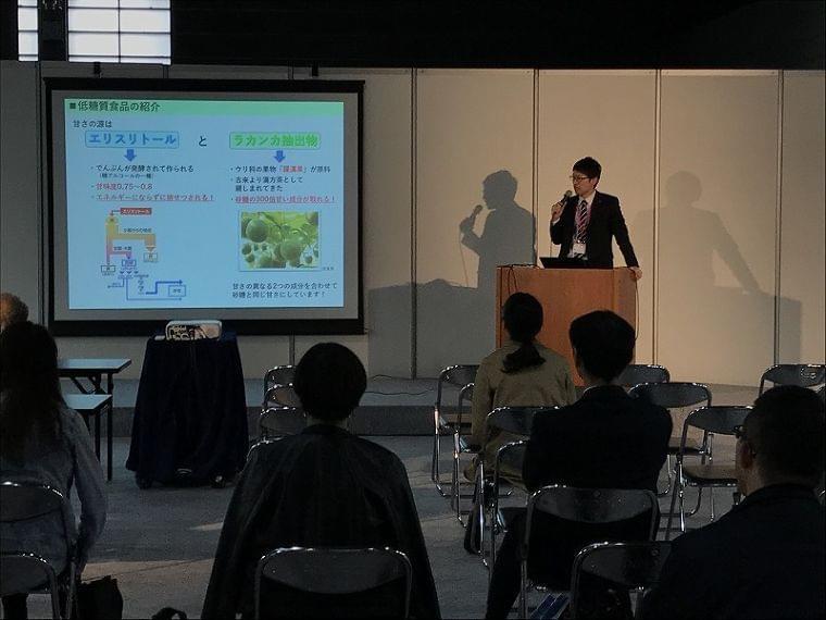 ロカボの魅力を伝えたい。食品メーカーで働く管理栄養士 沢目晃誠さん
