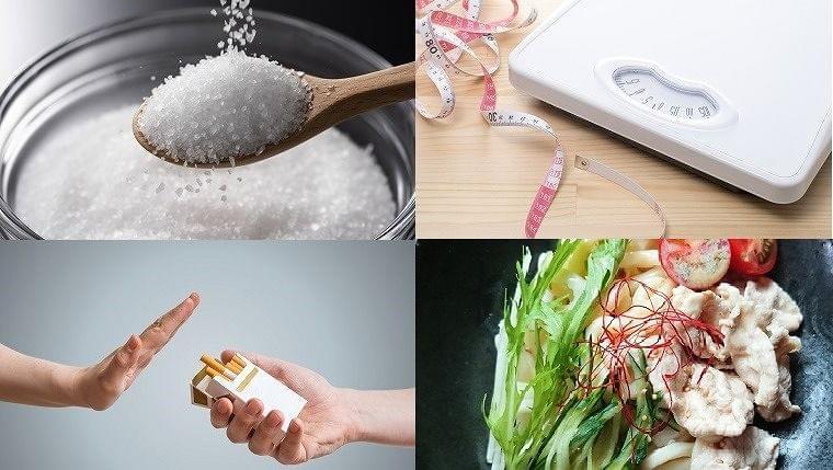 第5回 高血圧症が気になる方に~高血圧症を予防する食事のコツ