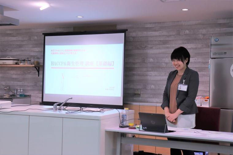 【2/7】HACCP&衛生管理講座【基礎編】開催