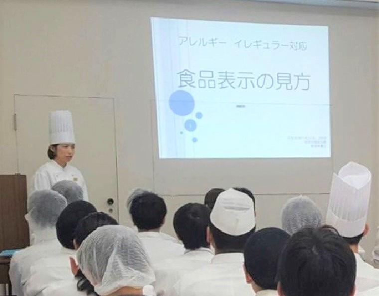 File16:ホテルの調理部で管理栄養士業務! 石井玲子さん