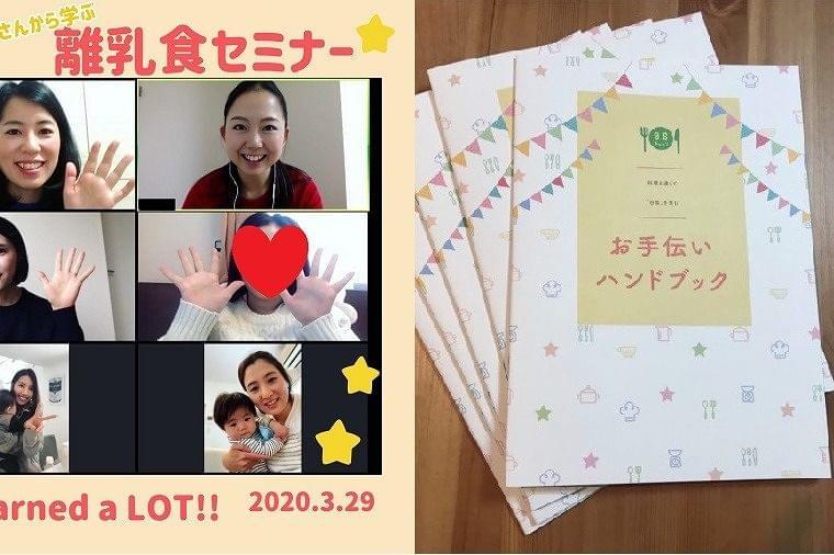 File17:パラレルワーカーとして活躍中! 川島美由紀さん