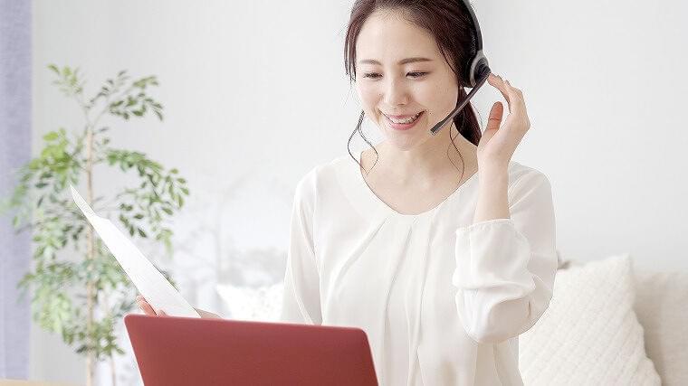 オンラインによる特定保健指導のコミュニケーション