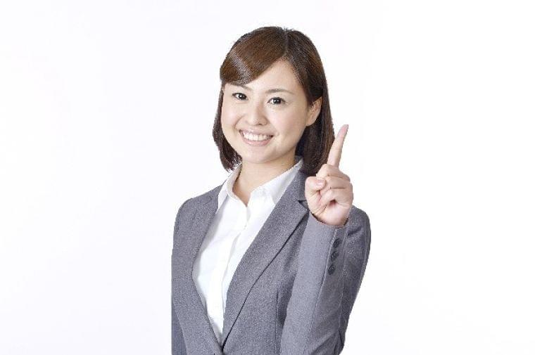 【在宅のお仕事】病院・高齢者施設に対する電話対応や事務作業