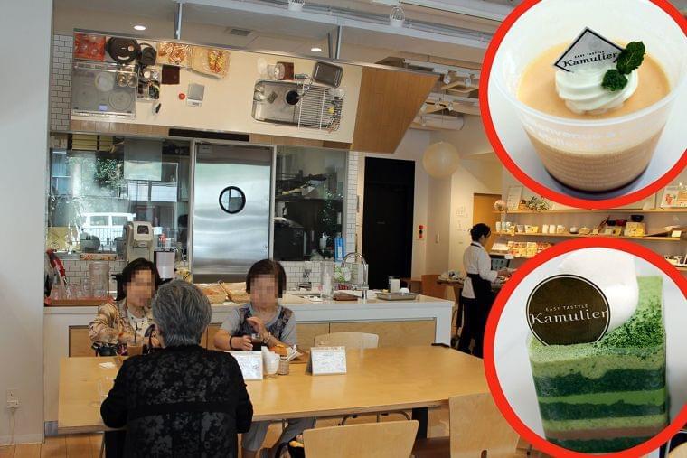 有名パティシエが考案、介護の「食の悩み」に対応するスイーツカフェとは | 週刊女性PRIME [シュージョプライム] | YOUのココロ刺激する