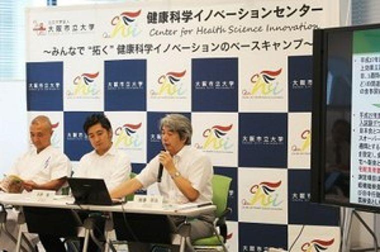 日本食の抗疲労効果を科学的に立証! 成果を「抗疲労レシピ本」に — 大阪市立大学