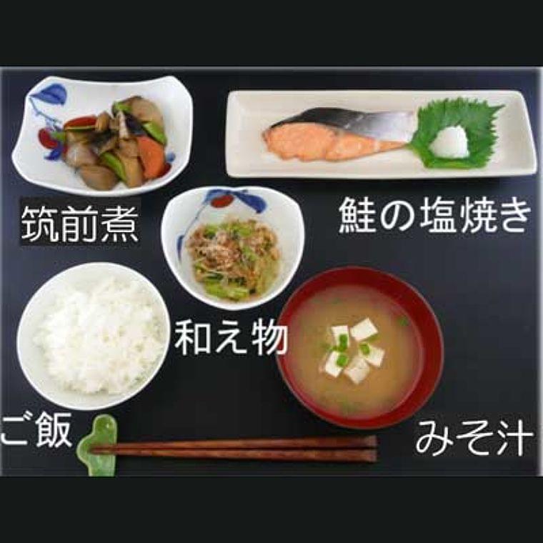 和食文化の継承と減塩~おいしく・楽しく・健康的に : yomiDr. / ヨミドクター(読売新聞)