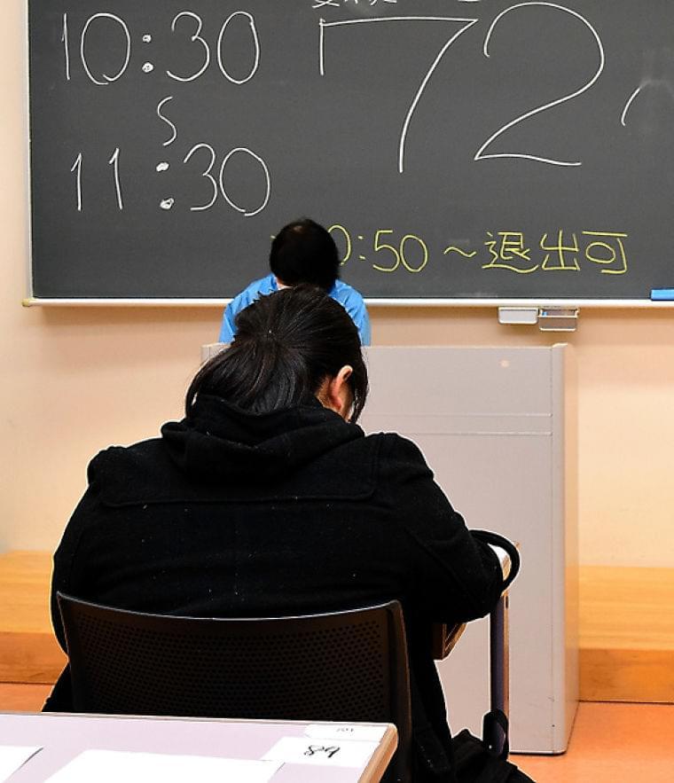 正しい健康知識知って 青森で学生向け「健やか力」検定:朝日新聞デジタル