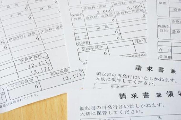 糖尿病は154万円…「生活習慣病」かかるといくら必要? - 女性自身