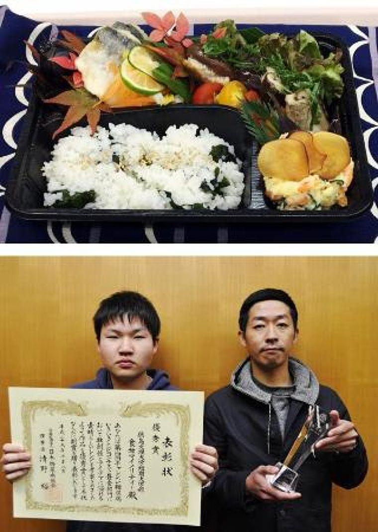 糖尿病予防レシピコンテスト 徳島文理大生が全国1席 - 徳島新聞WEB