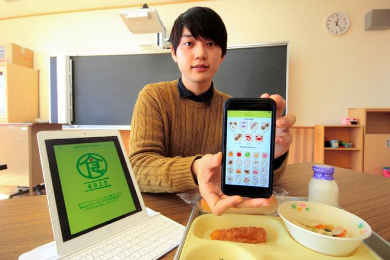 給食献立をアプリで配信 アレルゲンも一目で確認:朝日新聞デジタル