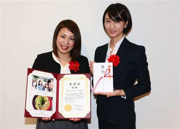 湯沢納豆汁、25%減塩で優勝 うま味調味料で郷土料理競う - 秋田魁新報