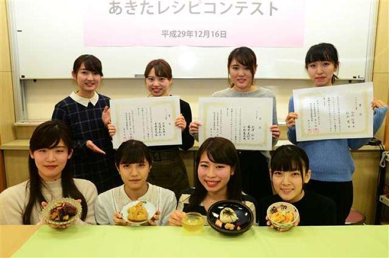 女子栄養大が「あきたレシピ」 県産食材使いコンテスト|秋田魁新報電子版