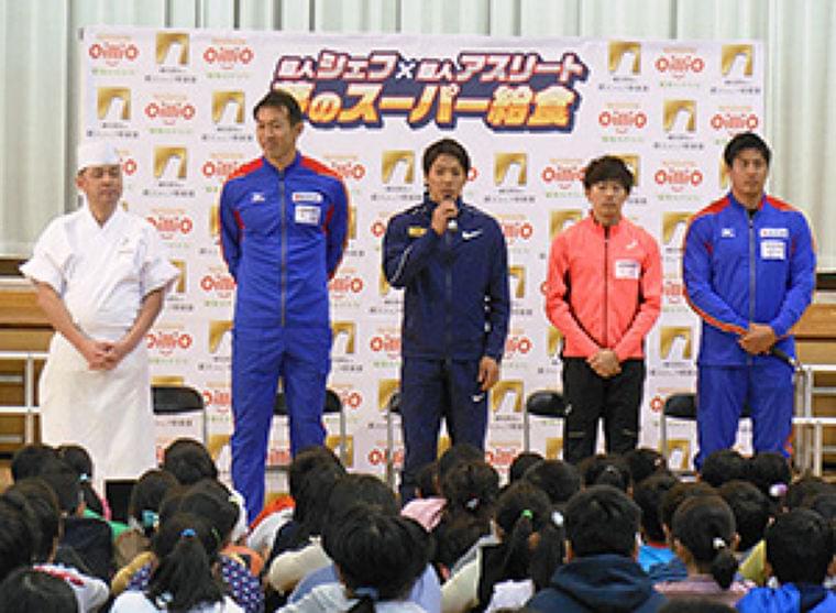 日清オイリオグループ、「夢のスーパー給食」開催 食と運動の大切さ学ぶ |日本食糧新聞・電子版