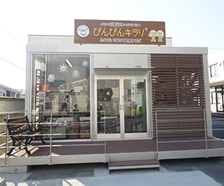 トーアス、栄養ケア・ステーション開設 食品加工で初の認定  日本食糧新聞・電子版