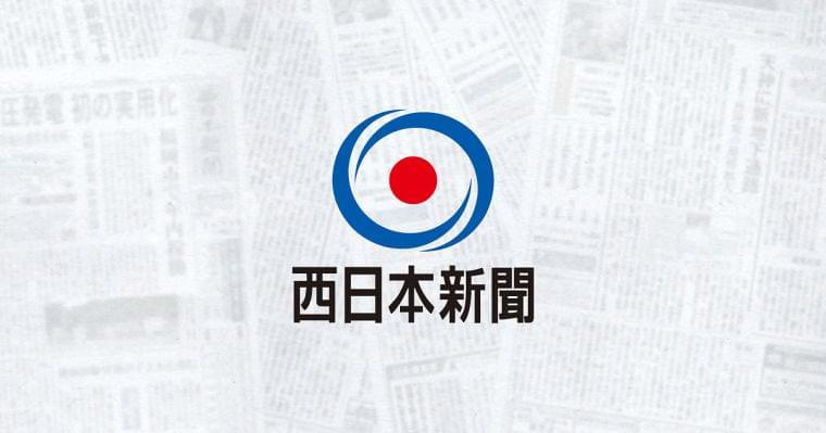 家庭で「高齢者ソフト食」 宮崎の管理栄養士 黒田留美子さんに聞く つなぎ活用 下ごしらえ工夫 - 西日本新聞