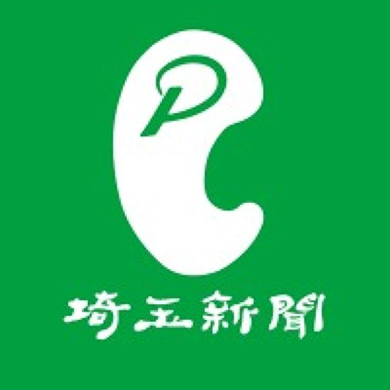 溺死も…入浴中の心肺停止、県内3年で1418人 冬場に多く発生、2月まで特に注意「浴室を暖めて」 - 埼玉新聞