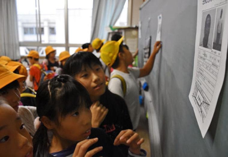 認知症見守りに小学生の力 京都、不明者早期発見へ (京都新聞) - Yahoo!ニュース