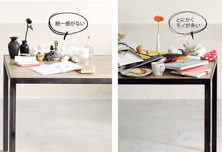 三日坊主でも今度こそ続く タイプ別ダイエット法:日経ウーマンオンライン【週末エクササイズ!】