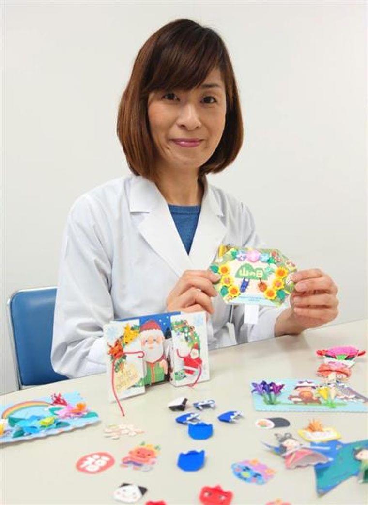 折り紙に思い込め 病院食に季節感と彩り 「楽しく食べて 回復を」 - 産経ニュース