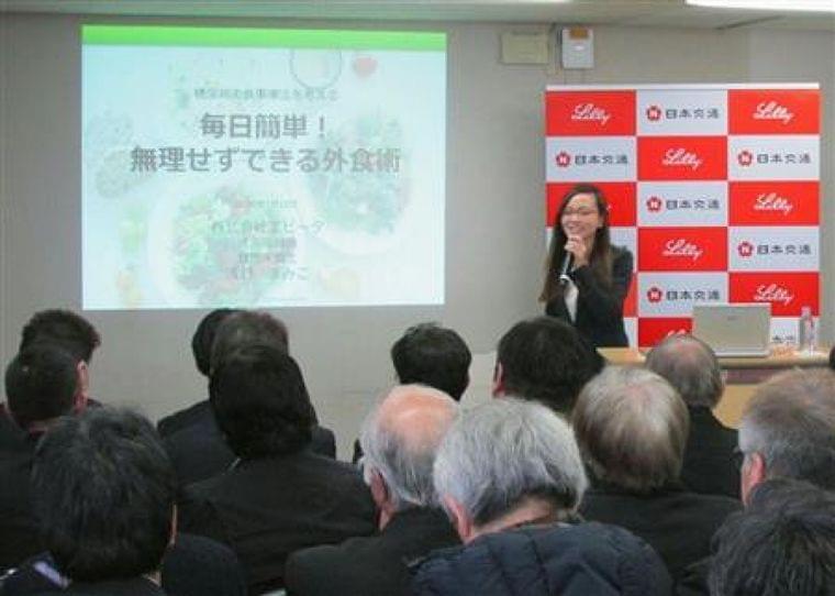 糖尿病予防 専門家が通院、食事、運動を助言 - SankeiBiz(サンケイビズ)