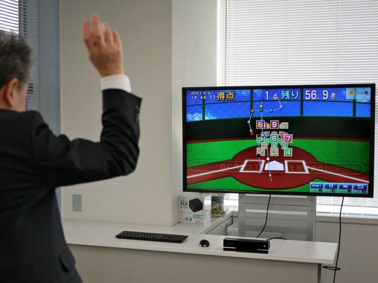 ゲームで運動 端末開発 アルカディア、介護施設や病院向け  :日本経済新聞