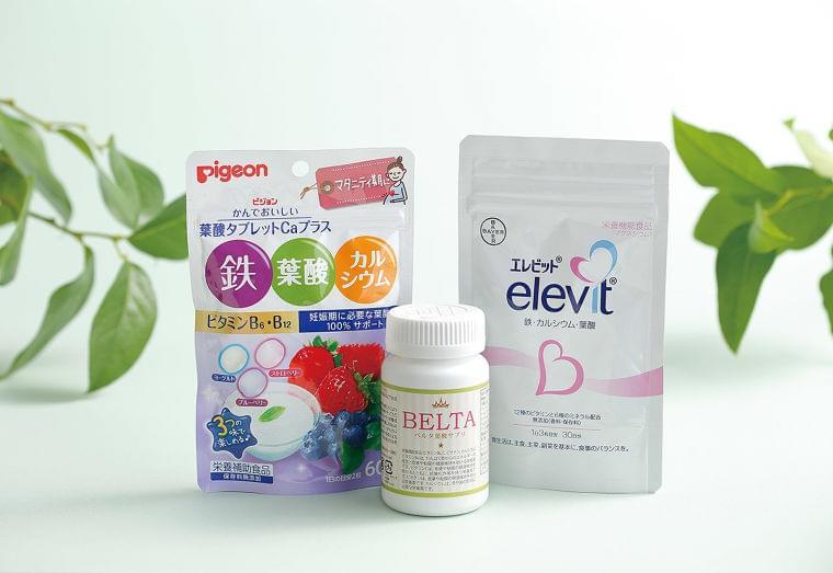 妊活前から摂りたい栄養 サプリを上手に取り入れて:日経ウーマンオンライン【日経ヘルス Trends & News】