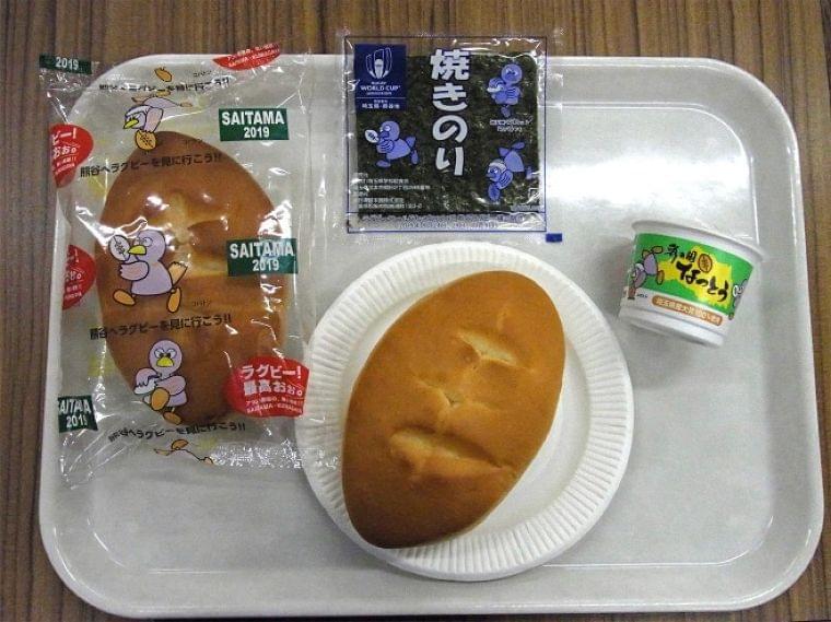 埼玉県内の学校に食材を供給している県学校給…:学校給食でラグビーW杯PR:時事ドットコム