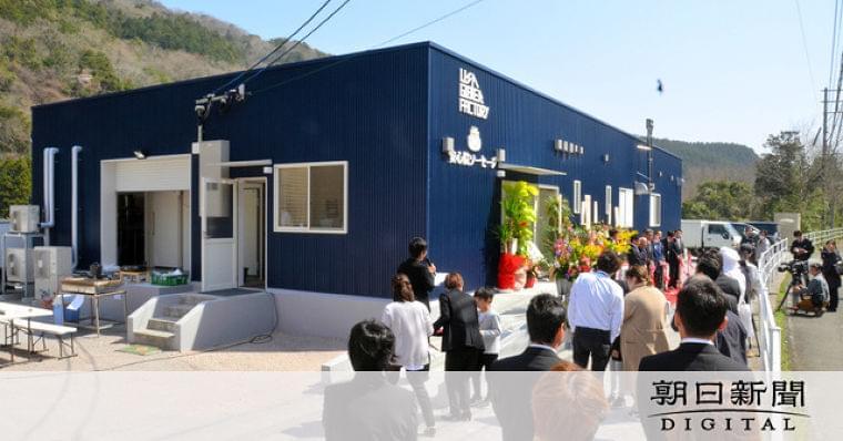 大分)宇佐にジビエ加工施設 狩猟意欲向上も狙う:朝日新聞デジタル