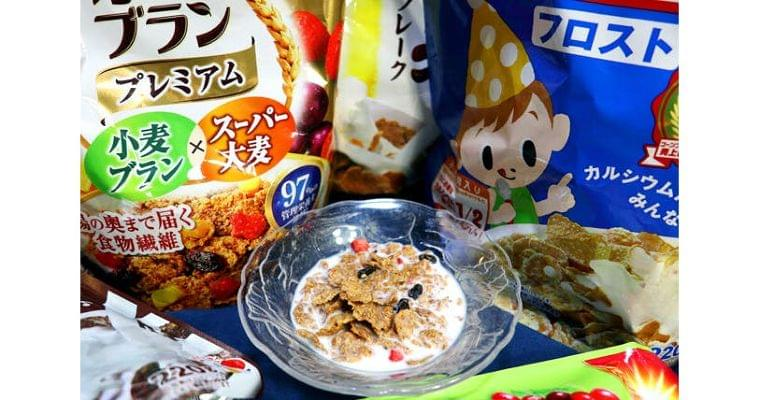 シリアル日本発売55年 甘さで覚えた味、健康志向に グルメクラブ NIKKEI STYLE