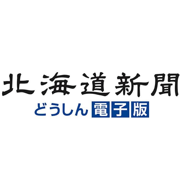紙おむつ各社、介護支援に力 需要取り込みへIT駆使:どうしん電子版(北海道新聞)