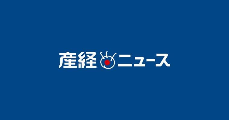 リステリア菌汚染メロン、日本に輸出か - 産経ニュース