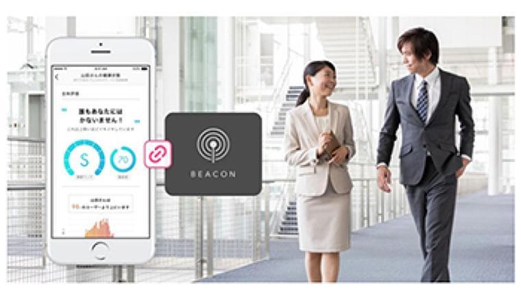竹中工務店とFiNC、「健康なワークスタイル」を共同実証 - BCN RETAIL