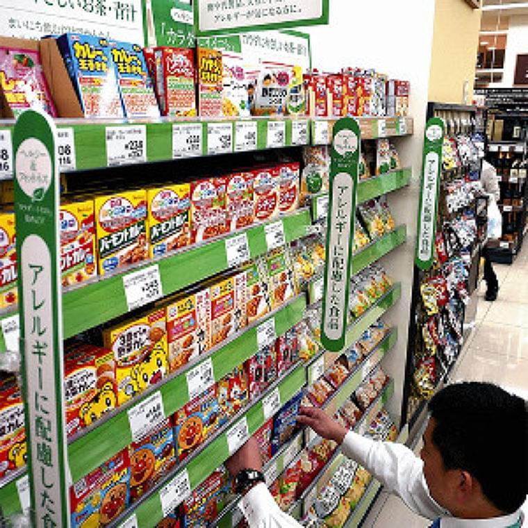 アレルギー対応食品、選択の幅広がる…「安全で、おいしさも追求」 : yomiDr. / ヨミドクター(読売新聞)