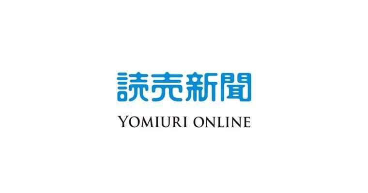 給食の成分表に誤り、アレルギーの児童1人入院 : 社会 : 読売新聞(YOMIURI ONLINE)