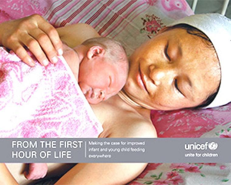途上国の乳幼児6人に5人が栄養不足 ユニセフ調査 | 教育新聞 電子版