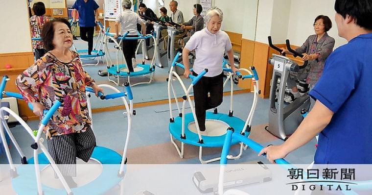 ケアトランポリンって? 高齢者の介護予防に活用:朝日新聞デジタル