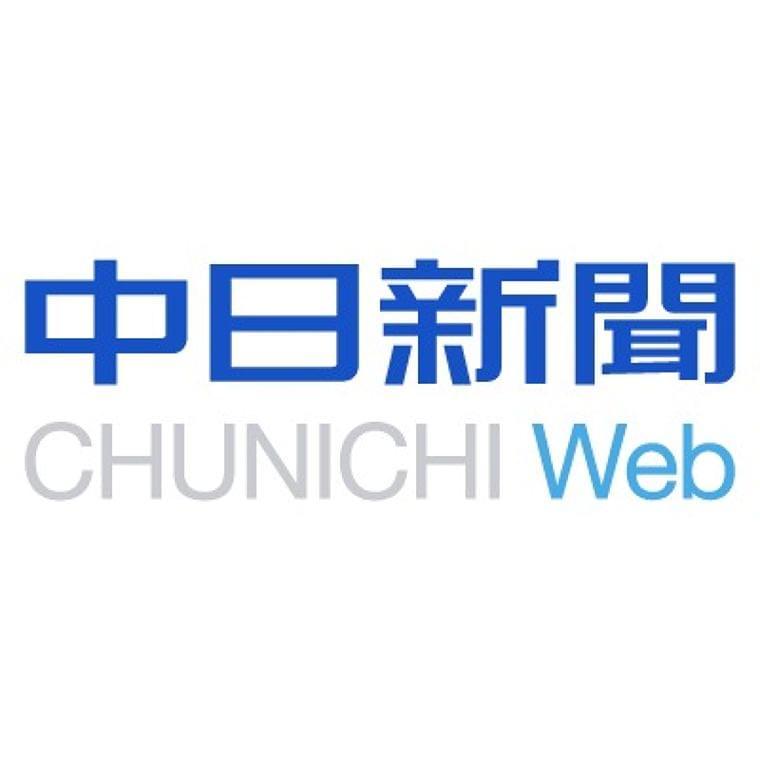 (8)胃ろうの力 社会復帰へ大きな一歩:舌はないけど:中日新聞(CHUNICHI Web)