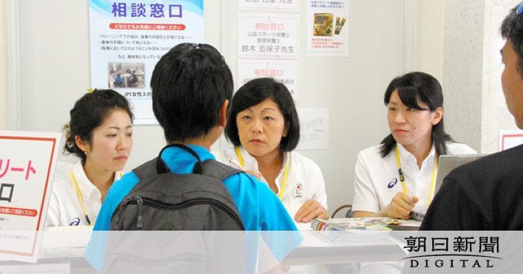 無月経の悩み「不安だった」 女子パラ選手に相談窓口:朝日新聞デジタル