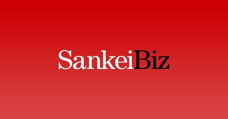 欧米型の食事で発症リスク増加 国立がん研究センター - SankeiBiz(サンケイビズ)