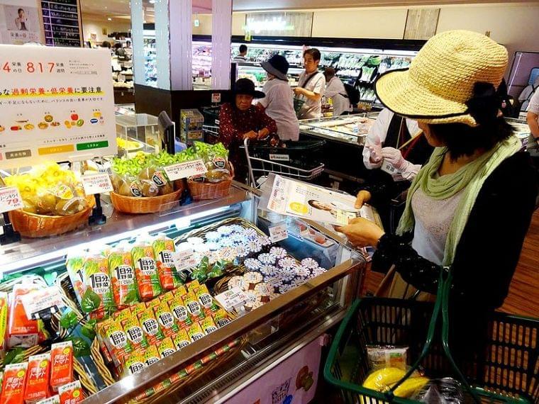 「栄養ワンダー2018」全国で開催 マルエツ店頭で「栄養楽しむ」 日本栄養士会 - 食品新聞社
