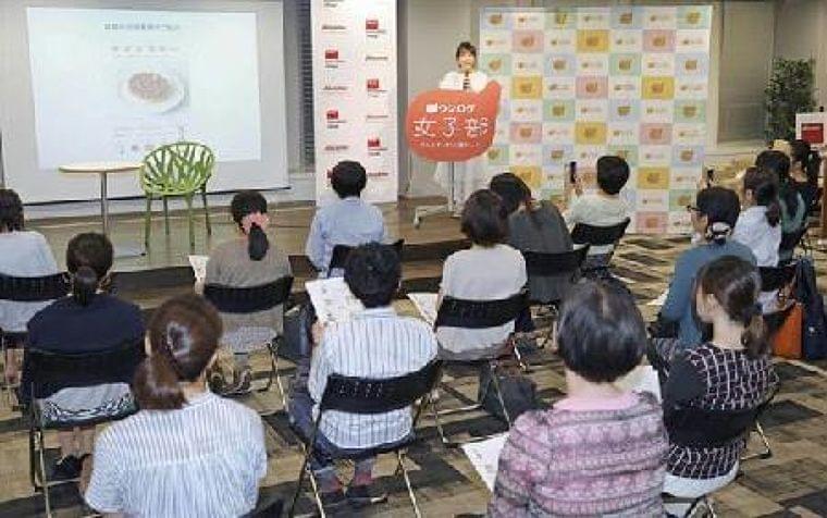 「腸内環境」に関心高まる アプリで便の状況記録 特産品で健康食を開発  (1/2ページ) - SankeiBiz(サンケイビズ)