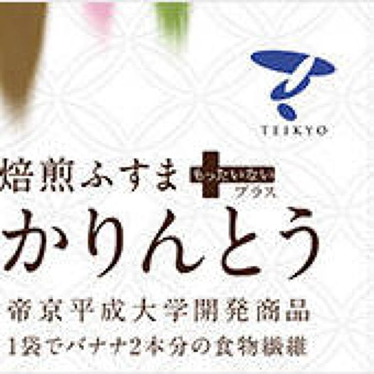 学生主体で食品ロス対策として''かりんとう''を開発 -- 帝京平成大学 - 大学プレスセンター