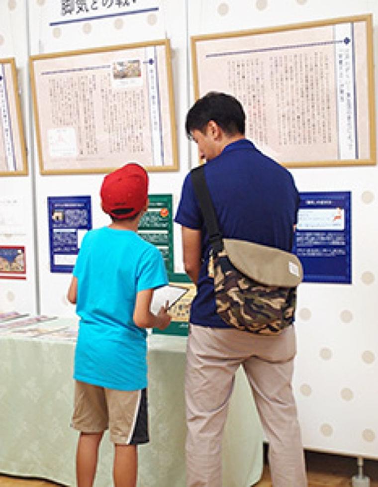 農水省、「消費者の部屋」で明治150年特別展示 栄養改善など解説 |日本食糧新聞・電子版