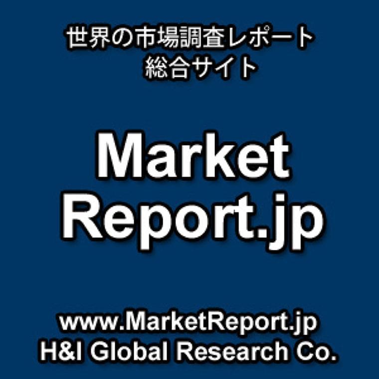 マーケットレポート.jp「保存期間検査の世界市場予測(~2023年):微生物汚染、酸敗、栄養安定性、感覚刺激特性」市場調査レポートを販売開始|BIGLOBEニュース