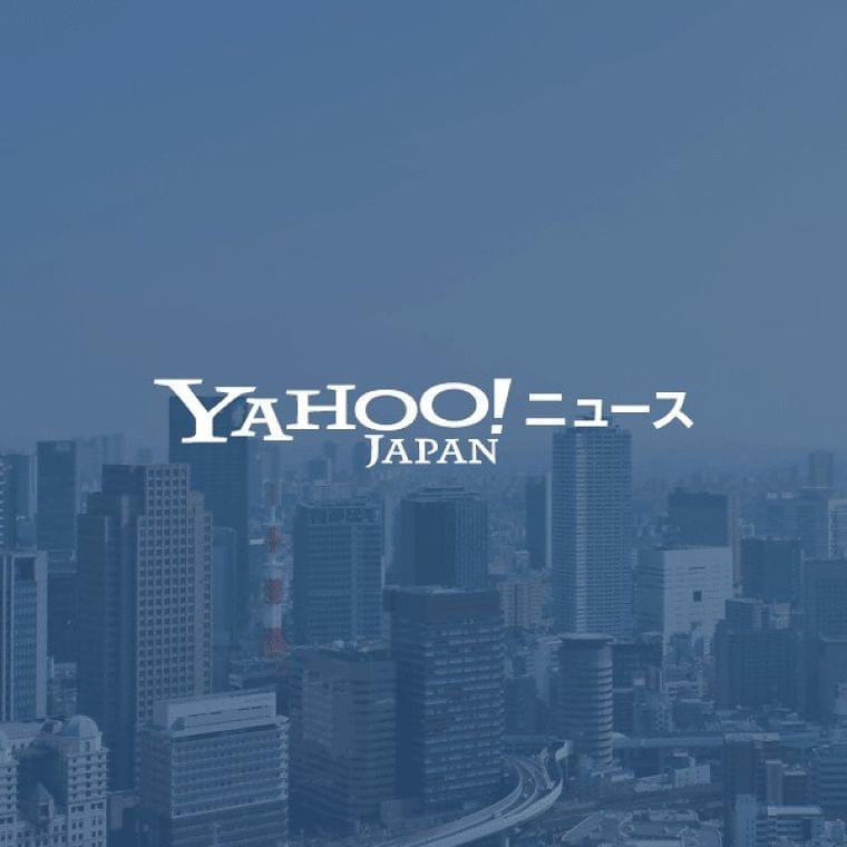風疹患者が拡大 昨年の約3倍に 「東京五輪に影響も」と警告(産経新聞) - Yahoo!ニュース