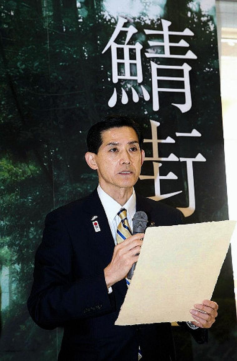 「鯖を愛するまち」宣言、料理教室や給食でPR : 経済 : 読売新聞(YOMIURI ONLINE)